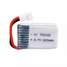 3.7v 1s 220mAh LiPo Battery