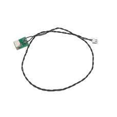 NanoLite Extension Cable